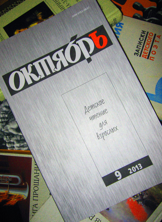 127576 original Толстяки и дети