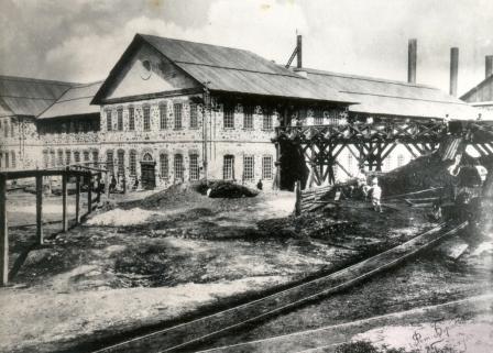 Выщелачивательный завод, Зыряновск, 1900 г