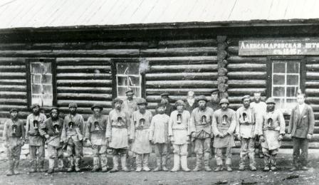 Горнорабочие - бергайеры Зыряновского рудника