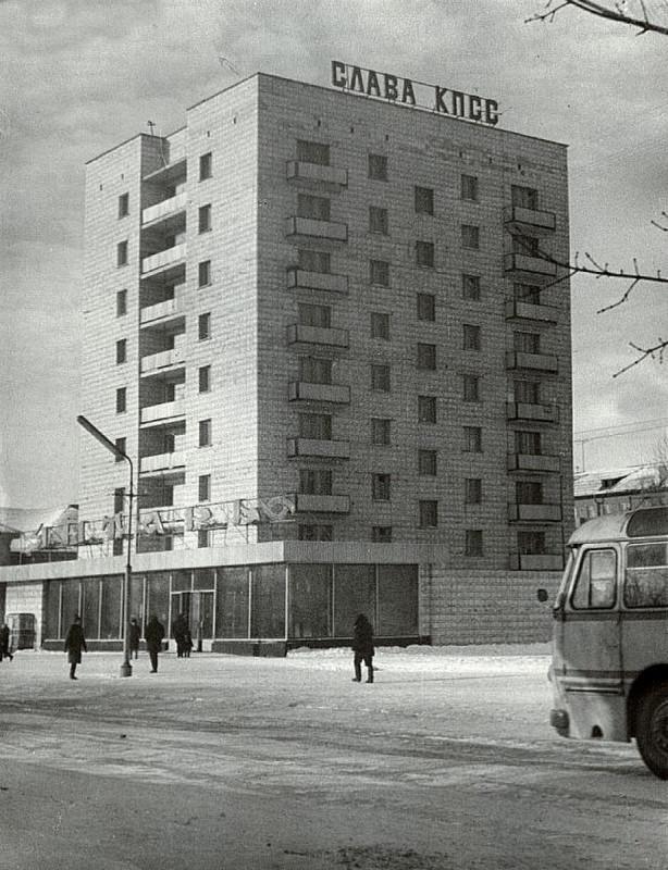 Магазин Янтарь