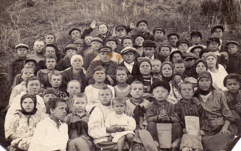 1933 Novo-Aleyka