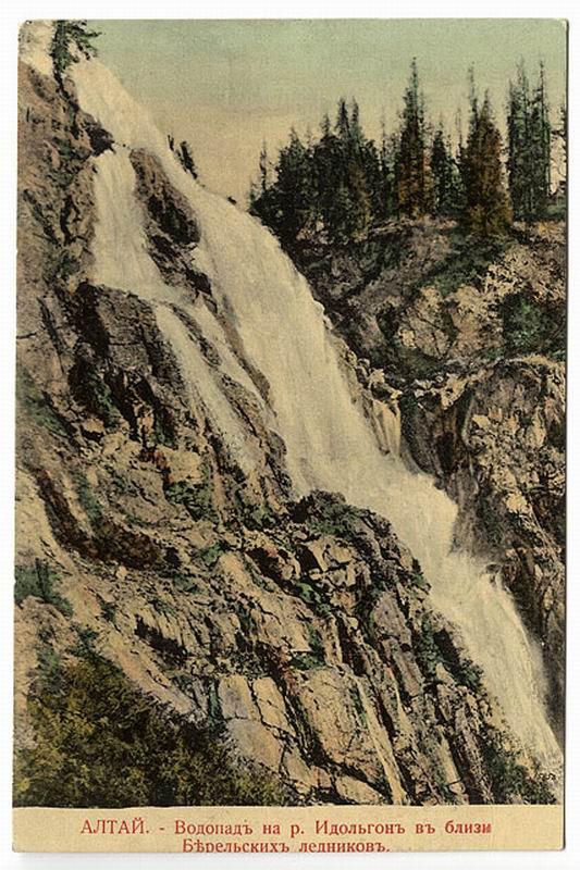 водопад вблизи Берельских ледников.