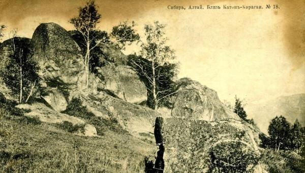 район Катон-Карагая.