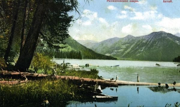 Рахмановское озеро.