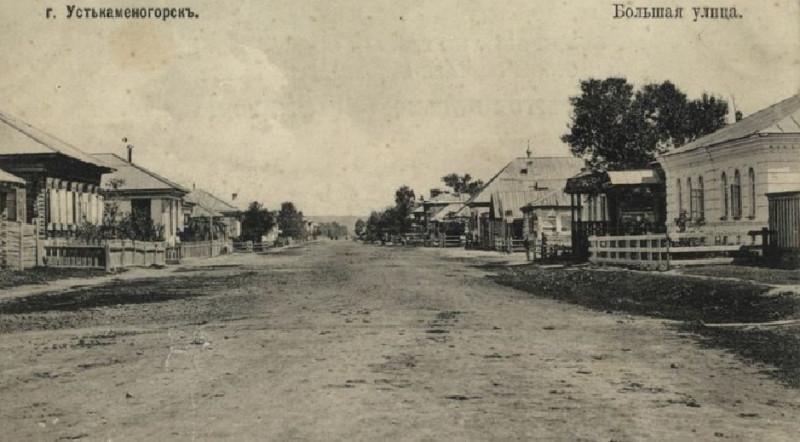 улица Большая