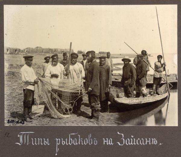 казачка-рыбачка ваш покорнейший слуга рыбак