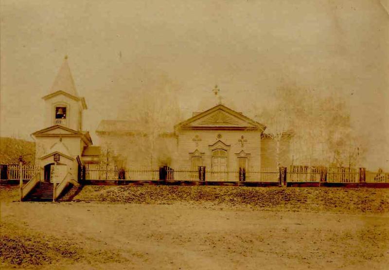 4 церковь с. Зыряновское