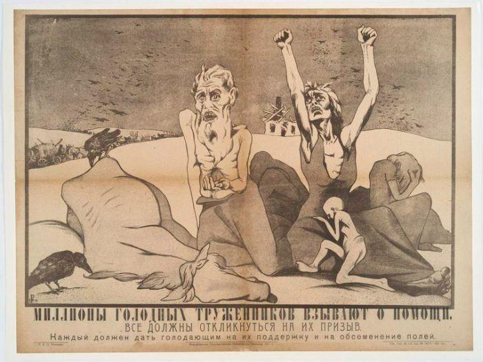 плакат голод