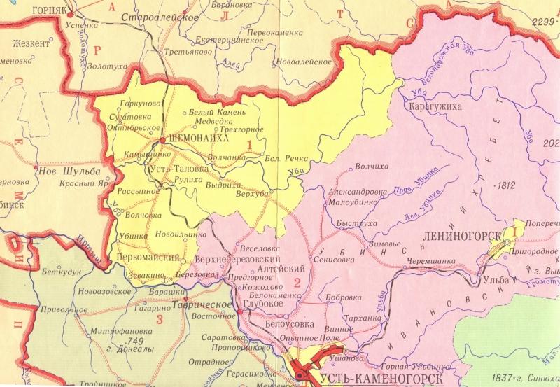 север Вост-Каз. области 1987 г.
