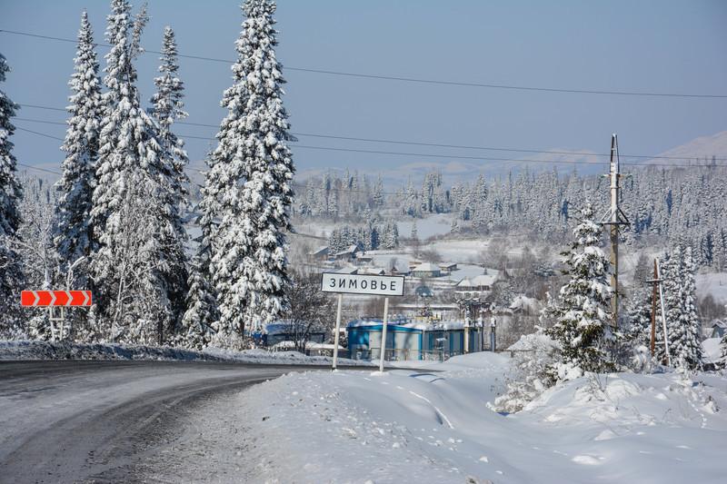 Зимовьё