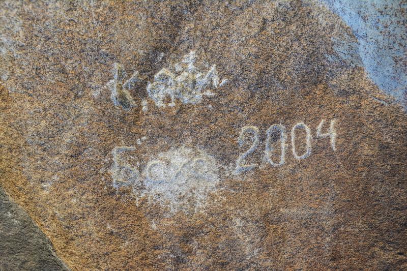 надписи вандалов
