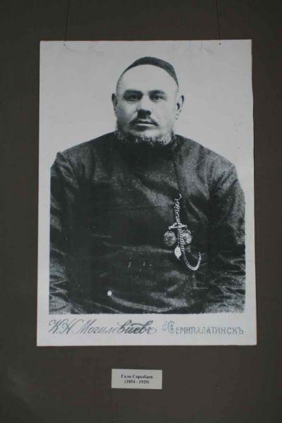 Сарыбаев