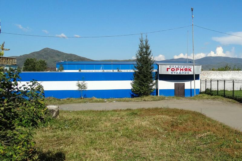 стадион Горняк в Зыряновске