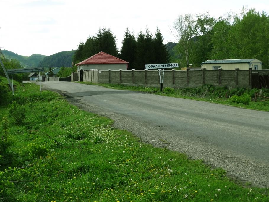 въезд в п. Горная Ульбинка