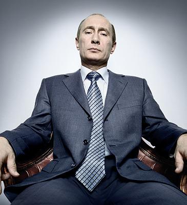 Царь Владимир III