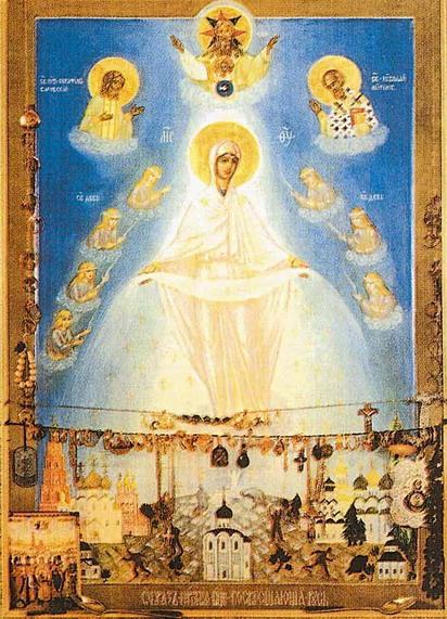 Богородица воскрешающая Русь