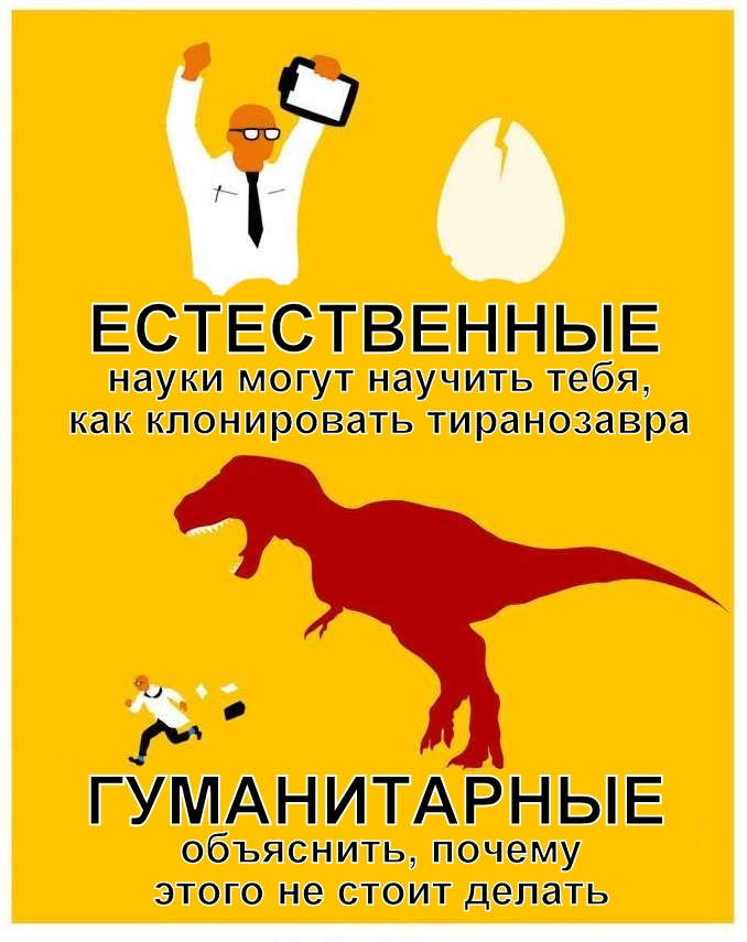 FoliumValueEducationHumanitiesDinosaurMID.jpg
