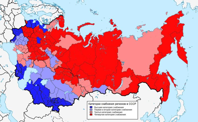 Категории снабжения в СССР.jpg