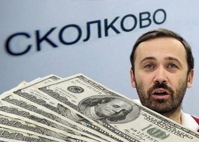 Пономарев Илья и Сколково_400