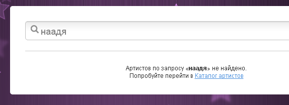Screenshot_145