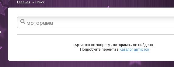 Screenshot_144