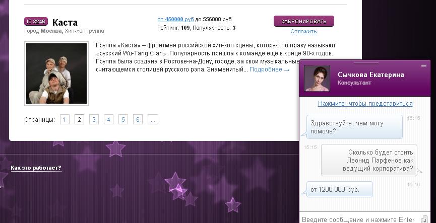 Screenshot_141