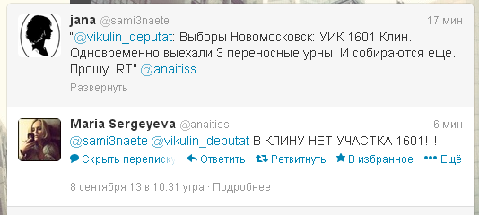 Screenshot_152