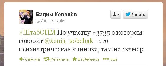 Screenshot_155