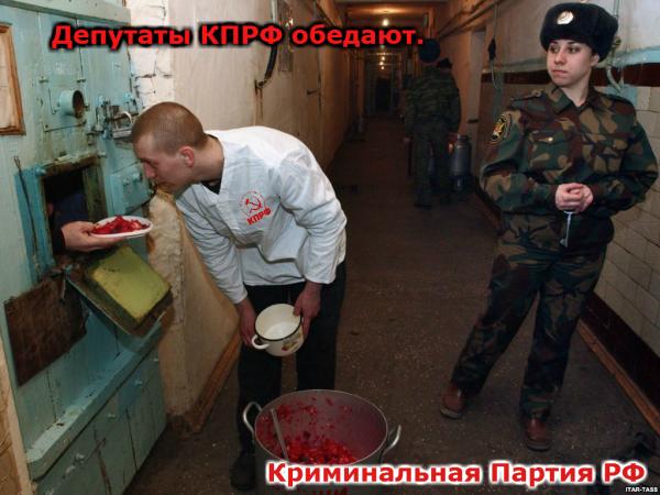 Крим3