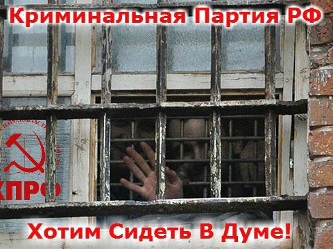 Крим5
