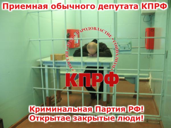 Крим6