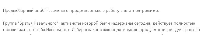 Screenshot_96