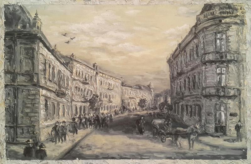 Петро Грицюк  -  вул. Казимирівська 1910-ті роки, 2015