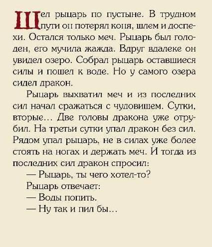 казка