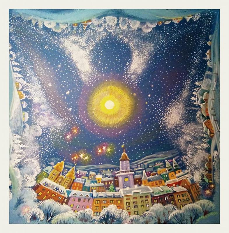 Ірина Погрібна - Ангел над містом