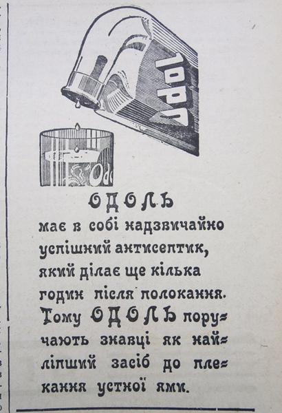 PA280568