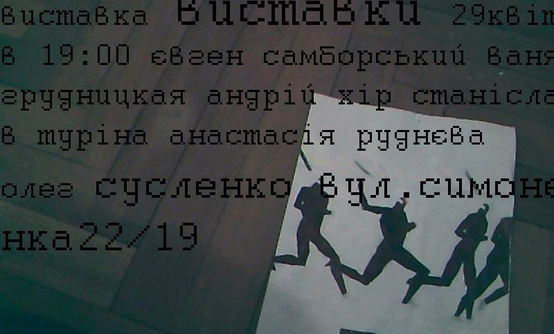 524609_565213653510450_919409340_n