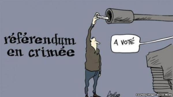 Про Крым карикатура