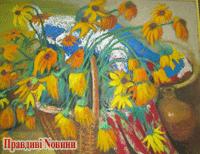 картина М. Максименка
