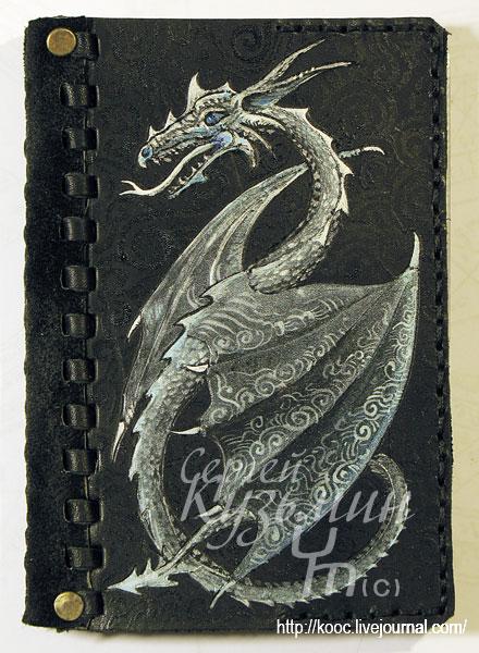 серебрянный-дракон