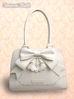 Ribbon Frill Bag
