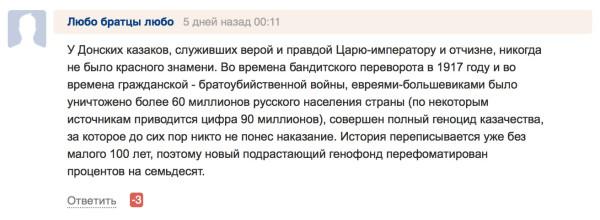 averchenko1.jpg