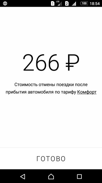Screenshot_20170218-185414.png