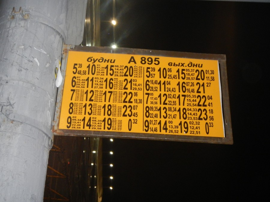 DSCN1153