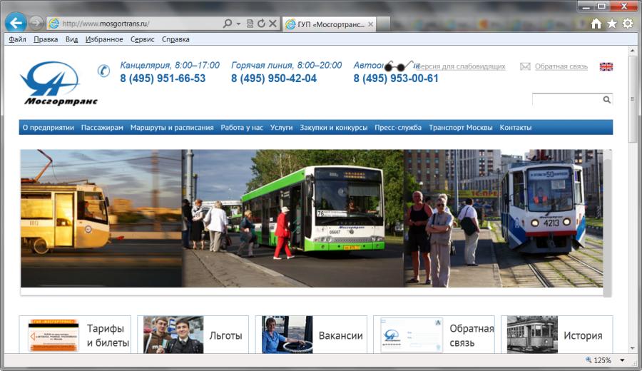 06667 остановка автобуса