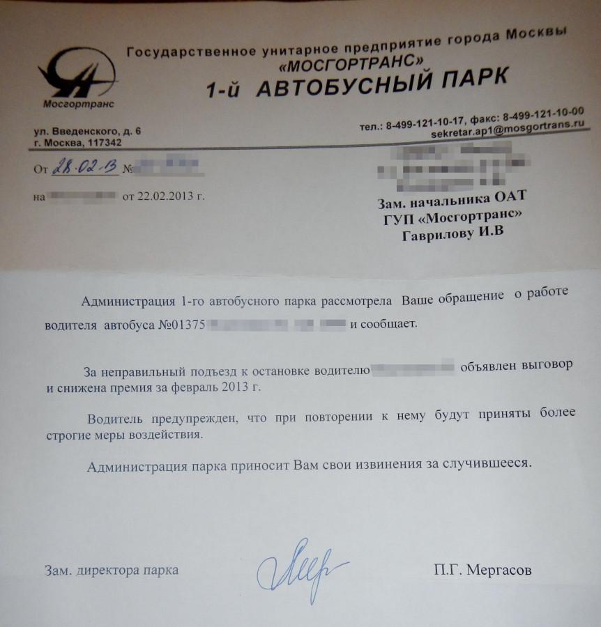 01375, ул Гришина