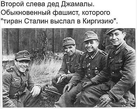 Картинки по запросу крымские татары хотят резать русских