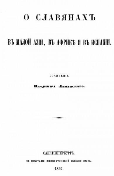 http://ic.pics.livejournal.com/koparev/70195450/18514/18514_600.jpg