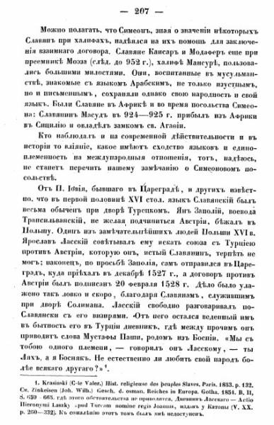 http://ic.pics.livejournal.com/koparev/70195450/18821/18821_600.jpg