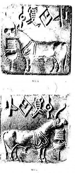 Надпись на отпечатке М-1а